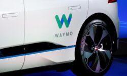 Waymo тестирует сервис роботакси без водителя