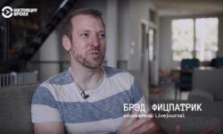 Холивар. История рунета. Часть 5. Тролли: ЖЖ, бешеный принтер, Потупчик