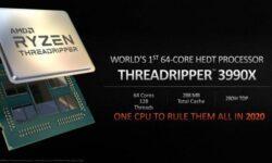64-ядерный AMD Threadripper 3990X подтверждён: запуск в 2020 году, 280 Вт и 288 Мбайт кеша