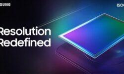 Анализ кода камеры: Samsung действительно работает над собственным 108-Мп смартфоном