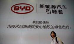 BYD и Toyota создадут СП по разработке электромобилей