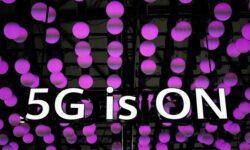 Для 5G-сетей определён беспрецедентный объём частот в миллиметровом диапазоне