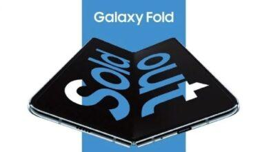 Фото Гибкий смартфон Samsung Galaxy Fold распродан в Китае за 5 минут