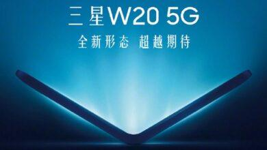 Фото Гибкий смартфон Samsung W20 5G дебютирует до конца недели