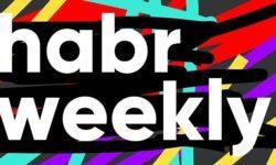 Habr Weekly #26 / Четырехдневная рабочая неделя, GitLab влез в политику, Яндекс тестирует робота-доставщика Ровер