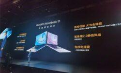 Huawei MateBook D 15 и MateBook D 14: ноутбуки с процессорами AMD и Intel