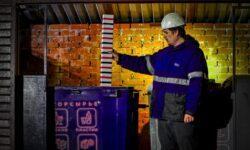 Как мы делали датчик для измерения уровня мусора