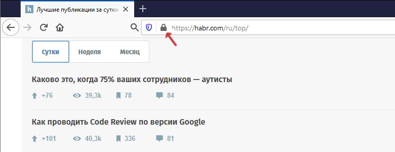Photo of Как вернуть зелёный индикатор TLS в новом Firefox 70?