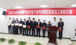 Китайцы объявили, что стали вторыми после Intel производителями памяти «3D XPoint»