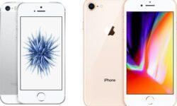 Мин-Чи Куо: Apple планирует продать не меньше 20 млн единиц iPhone SE2 в 2020 году