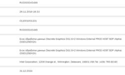 Новые модификации дискретной графики Intel DG1 замечены в таможенной базе ЕЭК