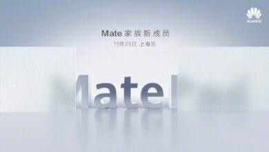 Фото Планшет Huawei MatePad Pro с перьевым вводом выйдет до конца ноября