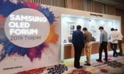 Samsung расширит ассортимент выпускаемых OLED-панелей для ноутбуков