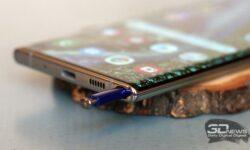 Смартфон Galaxy Note 10 Lite замечен в бенчмарке с чипом Exynos 9810 и 6 Гбайт ОЗУ