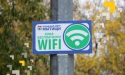 Суровая практика: как сделать Wi-Fi сеть в городском парке