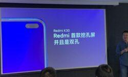 В Redmi K30 будет сделана ставка на 5G и камеру