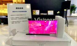 Visionox показала скручивающийся дисплей для смартфонов