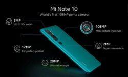 Xiaomi подтвердила характеристики камер в Mi Note 10 — точный аналог Mi CC9 Pro