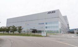 Японская JOLED ввела в строй завод по производству OLED методом струйной печати