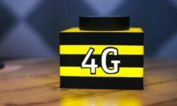 «Билайн» рассказал о самой северной, высокой и других необычных базовых станциях LTE