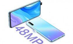 Дебют смартфона Huawei P Smart Pro: выдвижная камера и боковой сканер отпечатков