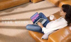 Дебют Xiaomi RedmiBook 13: ноутбук с безрамочным экраном по цене от $600