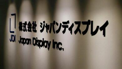 Фото Japan Display получит $830 млн инвестиций от Ichigo