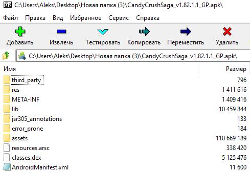 Фото Конец эпохи ARMv7 или же немного о портировании игр
