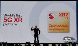 Qualcomm Snapdragon XR2: мощная и продвинутая платформа для автономных VR- и AR-гарнитур