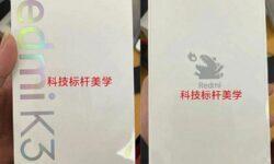 Распаковка и видео Redmi K30 4G просочилось в сеть за несколько дней до запуска