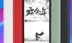 Tencent Pocket Reader II: компактная электронная книга стоимостью около $160