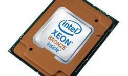Утечка подтверждает увеличение кеша второго уровня у будущих процессоров Intel