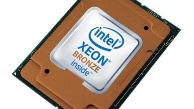 Фото Утечка подтверждает увеличение кеша второго уровня у будущих процессоров Intel