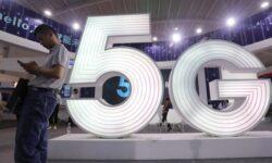 В России будет организовано производство 5G-оборудования