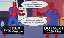 Войны платформ и приезд Uncle Bob в Россию: что было и что будет на DotNext