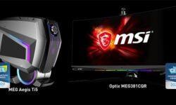 CES 2020: компьютер-пришелец MSI MEG Agis Ti5 для игр