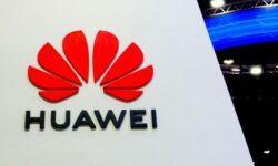 Флагманы Huawei P40 могут подешеветь, чтобы компенсировать отсутствие приложений Google