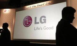 LG работает над недорогим смартфоном W20 с экраном HD+