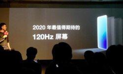 OnePlus представила самый прогрессивный OLED-дисплей для будущих смартфонов: 120 Гц и HDR с MEMC