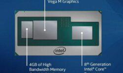 Продолжение рода: Intel объединит в одной упаковке процессор и дискретную графику