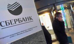 Сбербанк России создал компанию по производству компьютеров и периферии