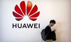 США передали Британии технические данные, доказывающие опасность Huawei