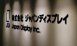 Свет в конце туннеля: Japan Display получит долгожданную финансовую поддержку