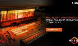 В мобильном сегменте AMD не спешит с внедрением поддержки PCI Express 4.0