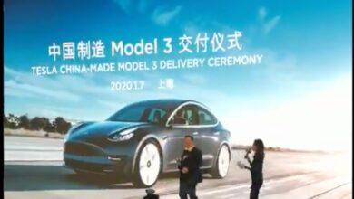 Photo of Видео: Илон Маск сплясал на церемонии старта поставок китайского электромобиля Tesla Model 3