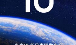 1,5 млн бронирований Xiaomi Mi 10, дата запуска международной версии и ролик о 108-Мп камере