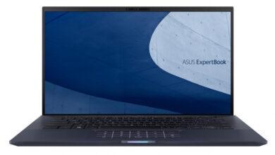 Фото Бизнес-ноутбук ASUS ExpertBook B9 (B9450) поступил в продажу в России