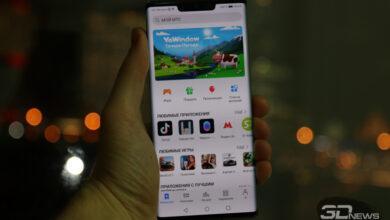 Фото Что такое Huawei Mobile Services и из чего это состоит