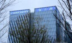 Foxconn выделяет $746 бонуса каждому приступившему к работе на заводе в Чжэнчжоу
