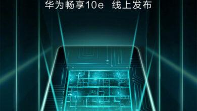 Фото Грядёт анонс доступного смартфона Huawei Enjoy 10e